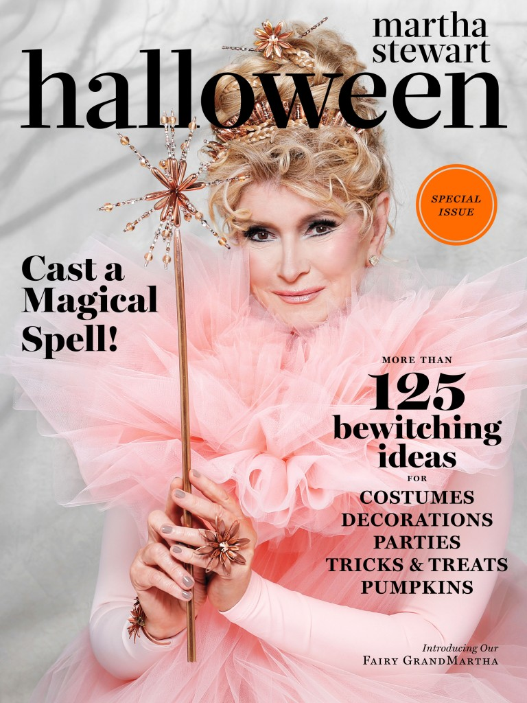 Martha Stewart Halloween GIVEAWAY